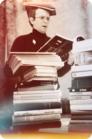 Чтение _научнои ̆_литературы